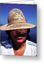 Young Lady With Straw Hat Greeting Card