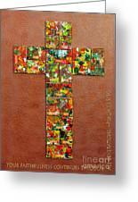 Your Faithfulness Greeting Card