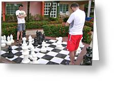 Your Move Greeting Card