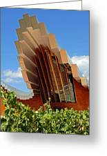 Ysios Winery Spain Greeting Card