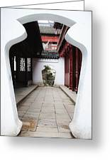 Yu Yuan Garden Path Greeting Card