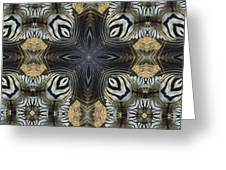 Zebra Cross II Greeting Card