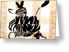 Zebra In Flight Greeting Card