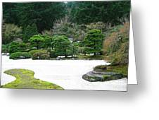 Zen Garden Greeting Card by Melissa Stinson-Borg