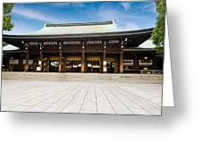 Zen Temple Under Blue Sky  Greeting Card