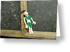 Zombie At The Window Greeting Card