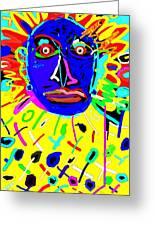 Zulu Yellow- Turquoise Greeting Card