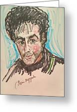 David Copperfield Greeting Card