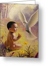 Peace   Weaver Greeting Card