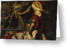 A Roman Execution Greeting Card