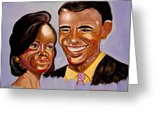Barak And Michelle Obama   The Power Of Love Greeting Card