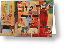 Be A Good Friend To Those Who Fear G-d Greeting Card