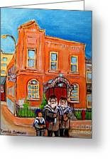 Beautiful Synagogue On Bagg Street Greeting Card