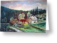 Black Forest Germany Greeting Card