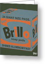 Brillo Box Colored 16 - Warhol Inspired Greeting Card