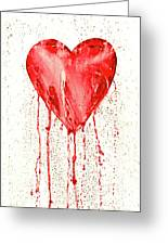 Broken Heart - Bleeding Heart Greeting Card