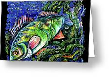 Dear Lord  Please Let Me Catch A Fish Greeting Card