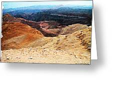 Dessert  Landscape Near Eilat Greeting Card