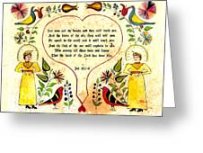 Fraktur-ask The Beasts Greeting Card