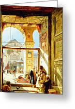 Gate Of The Great Mosque. Damascus Greeting Card
