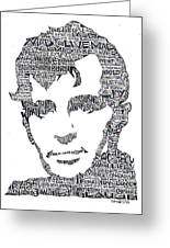 Jack Kerouac Black And White Word Portrait Greeting Card by Kato Smock