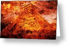 C H I C H E N  .  I T Z A .  Pyramid Greeting Card