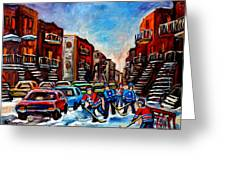 Late Afternoon Street Hockey Greeting Card