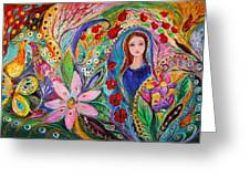 Leah And Flower Of Mandragora Greeting Card