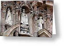 Lima Peru Church II Greeting Card
