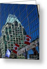 Modern Architecture - City Reflection Vancouver  Greeting Card