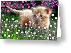 Mouse Hunter Greeting Card