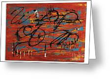 My Edge Greeting Card
