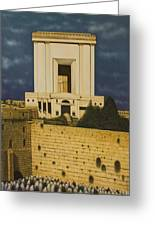 Old Jerusalem. The Third Themple. Greeting Card