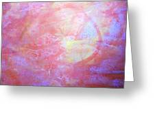 5. Orange, Red, And Yellow 'sun' Glaze Painting Greeting Card