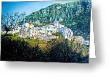 Papigno Village Greeting Card