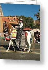 Perfect Cowboy Rider Greeting Card