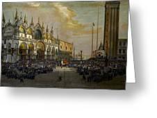 Popolo Di Venezia Solleva Greeting Card