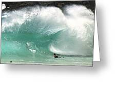 Sandy Beach Shorebreak Greeting Card
