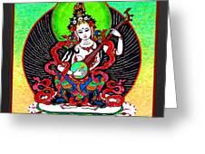 Saraswati 6 Greeting Card