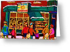 St. Viateur Bagel Family Bakery Greeting Card