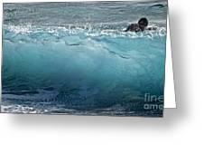 Surf Starter, Kekaha Beach Greeting Card