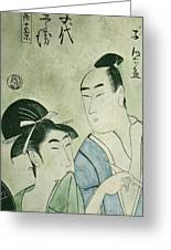 The Lovers Ochiyo And Handei  Greeting Card