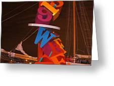 The Night Sail Greeting Card
