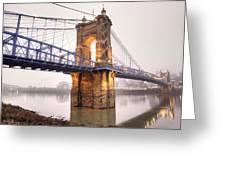 The Roebling Bridge Greeting Card