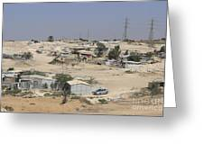 Unrecognized, Beduin Shanty Township  Greeting Card