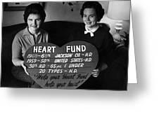 Women Females Heart Fund Sign 19591960 Black Greeting Card