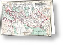 Map Of Macedonian Empire Greeting Card