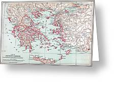 Map: Ancient Greece Greeting Card