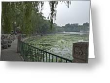 0038-2- Beihai Park Greeting Card