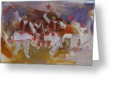 004 Pakhtun Greeting Card